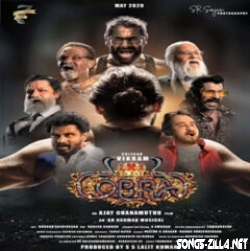 Cobra Thumbi Thullal To Tamil Mp3 Song