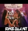 Dil Chahte Ho Song Mp3 Download