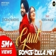 Gaut by Jugraj Sandhu Neha Malik New Punjabi Song 2020