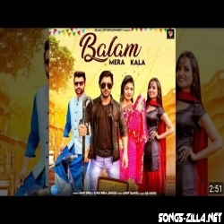 Balam Mera Kala Amit Dhull, Ruchika Jangid Song Download 2021
