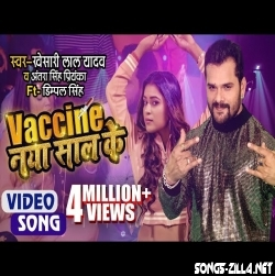 Vaccine Naya Saal Ke Song Download 2021
