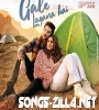 Gale Lagana Hai Song Download Mp3 2021