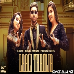 Laali Thamja Haryanvi Song Download 2021