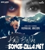 Kalli Behke Kunaaal Wason Punjabi Song Download 2021