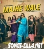 Majhe Wale Song Download Mp3 2021