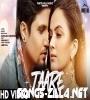 Taare A Kay Punjabi Song Download Mp3 2021