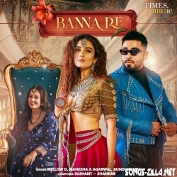 Banna Re Song Download Mp3 2021