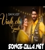 Viah Ch Gaah Latest Punjabi 2021 Song Download