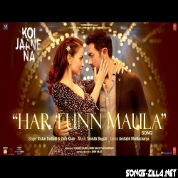 Har Funn Maula Song Download Mp3