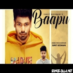 Baapu Sumit Goswami Song Download 2021